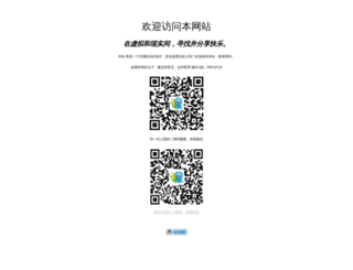rpf.cn screenshot