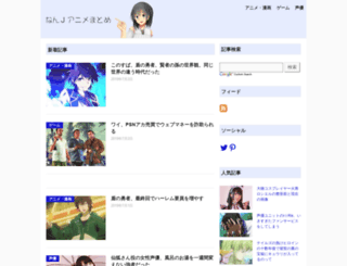 rpg-soku.com screenshot