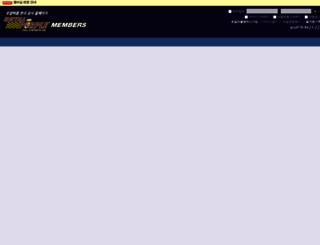rpmembers.co.kr screenshot