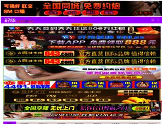 rpmsn.com screenshot
