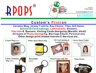 rpops.com screenshot
