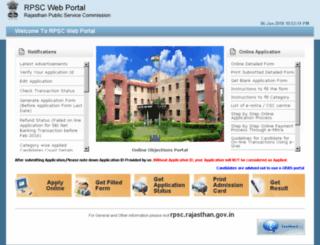rpsconline.rajasthan.gov.in screenshot