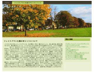 rptech-world.com screenshot
