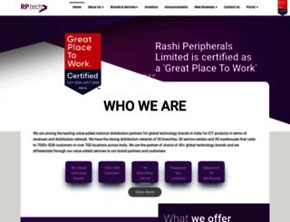 rptechindia.com screenshot