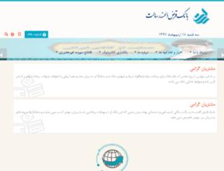 rqb.ir screenshot