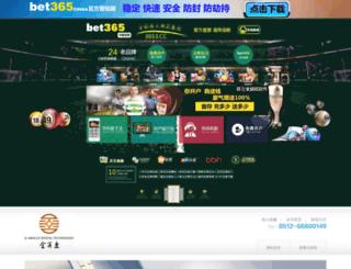 rqgg.net screenshot