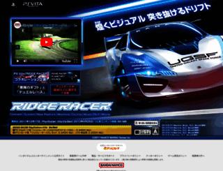 rr.namco-ch.net screenshot