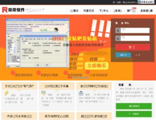 rr263.com screenshot