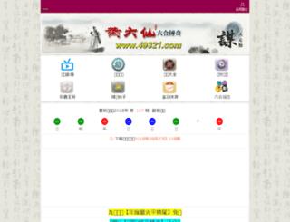 rrandomize.com screenshot