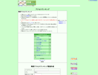 rranking7.ziyu.net screenshot