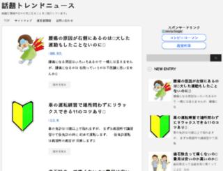 rrfew.com screenshot
