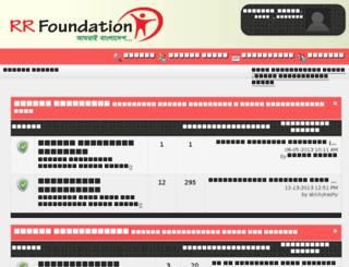 rrfforum.com screenshot
