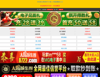 rrhaoyangmao.com screenshot