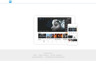 rrmj.tv screenshot