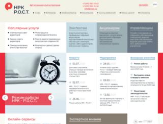 rrost.com screenshot