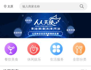 rrtsangel.com screenshot