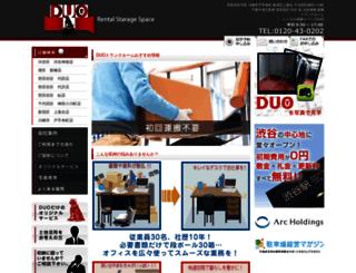 rs-duo.jp screenshot