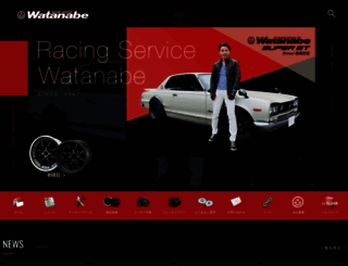 rs-watanabe.co.jp screenshot