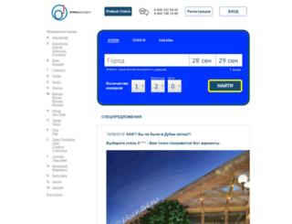 rs.hoteldiscount.ru screenshot