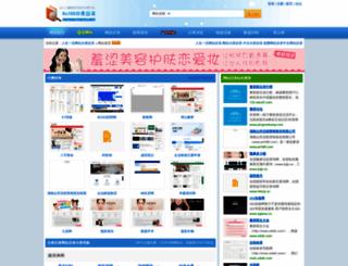 rs100.cn screenshot