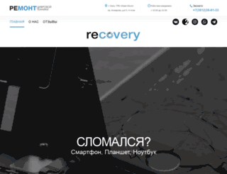 rs55.ru screenshot