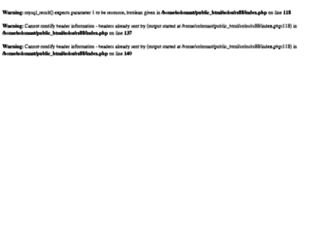 rs88.solomasterpro.com screenshot