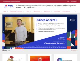 rsatu.ru screenshot
