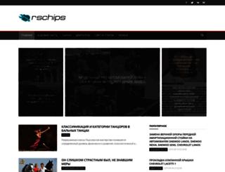 rschips.ru screenshot