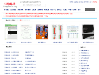 rsgxgmj.com screenshot