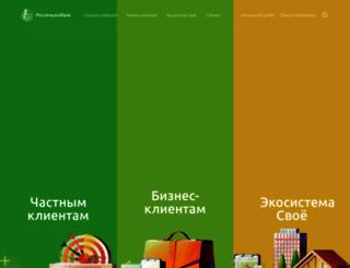 rshb.ru screenshot