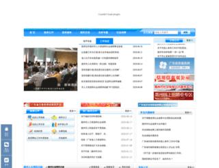 rsj.huizhou.gov.cn screenshot