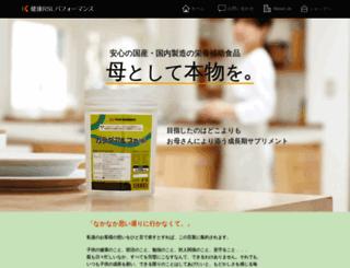 rsl-performance.jp screenshot