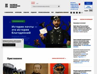 rsl.ru screenshot