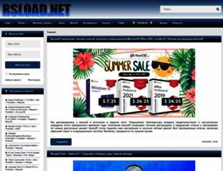 rsload.net screenshot