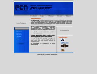 rspcentr.chp.ru screenshot