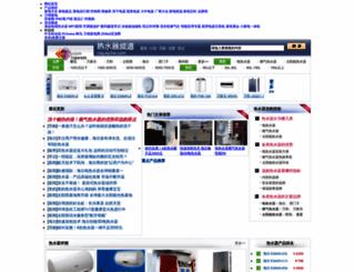 rsq.ea3w.com screenshot