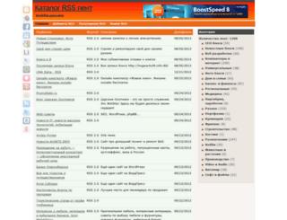rss.blogroot.ru screenshot