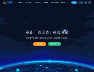rss.sojump.com screenshot