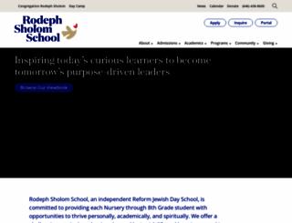 rssnyc.org screenshot