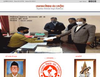 rssrashtriya.org screenshot