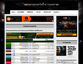 rssthai.com screenshot
