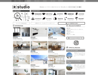 rstudio.co.jp screenshot