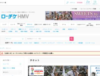 rsv-seat.l-tike.com screenshot