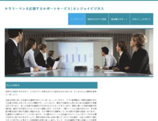 rtafradio.net screenshot