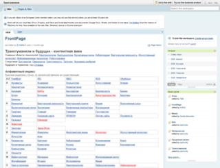 rtd2.pbwiki.com screenshot
