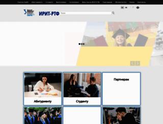 rtf.urfu.ru screenshot