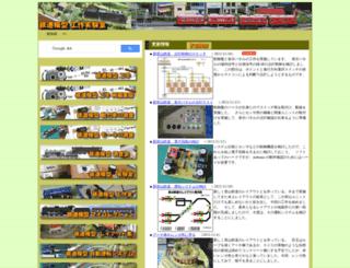 rtmrw.parallel.jp screenshot