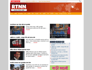 rtnn.net screenshot