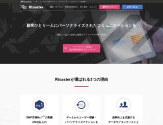 rtoaster.com screenshot