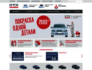 rtr-auto.ru screenshot